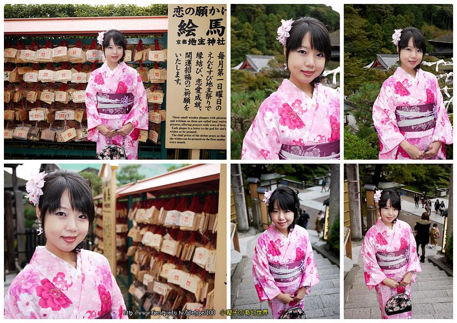 2010-11-01-12.jpg